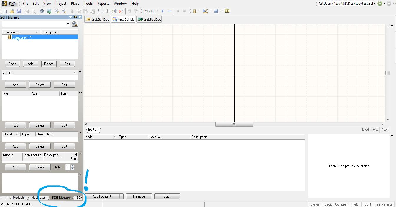 Добавление компонента в Altium Designer.