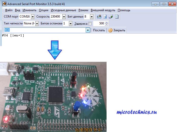 Программа для работы с USB