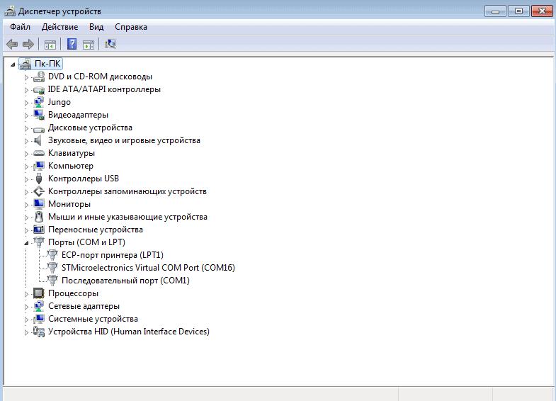 Virtual com-port