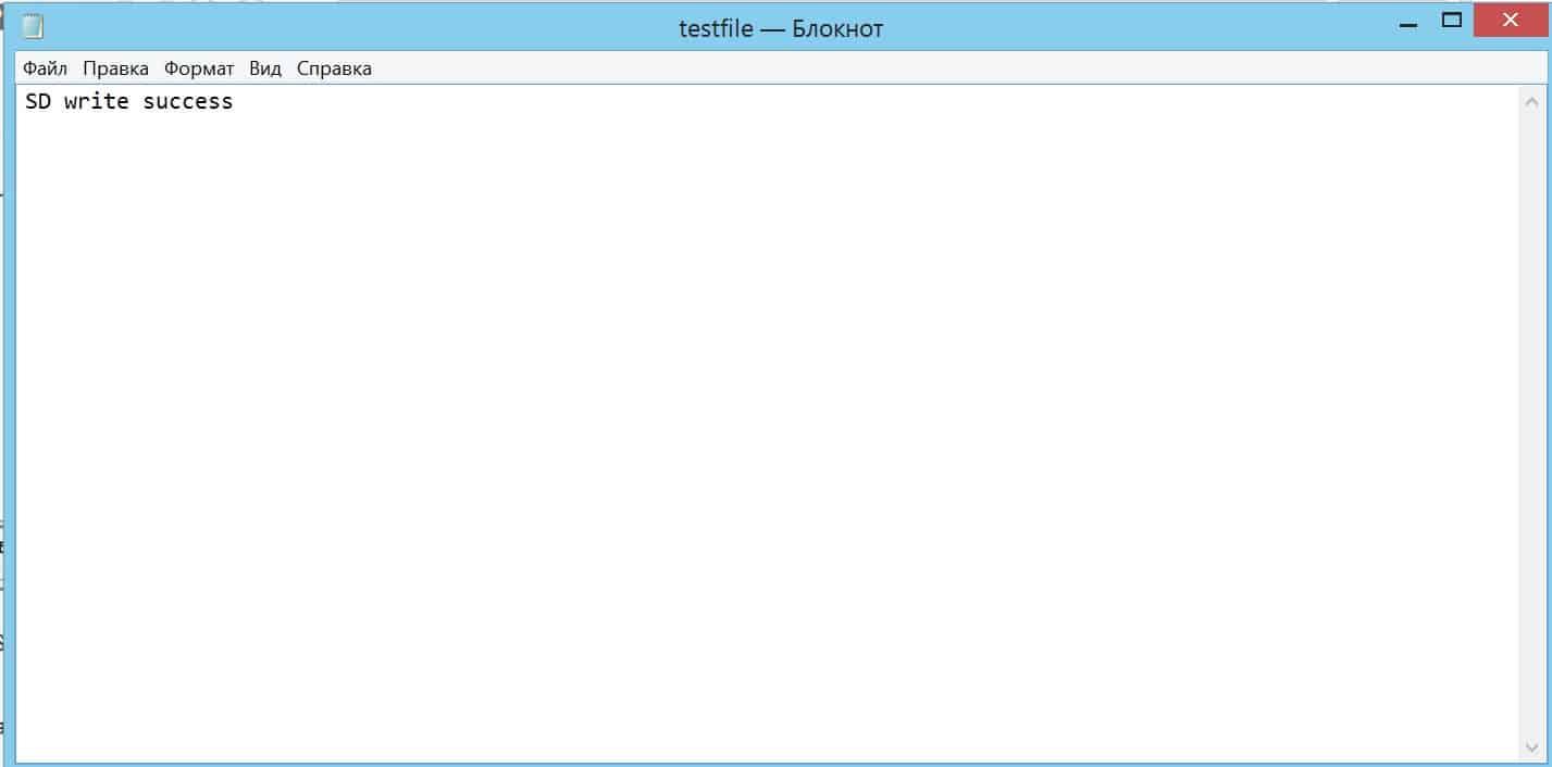 Работа с файловой системой в STM32Cube