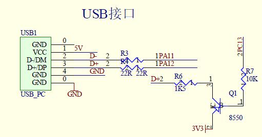 Подключение отладочной платы по USB