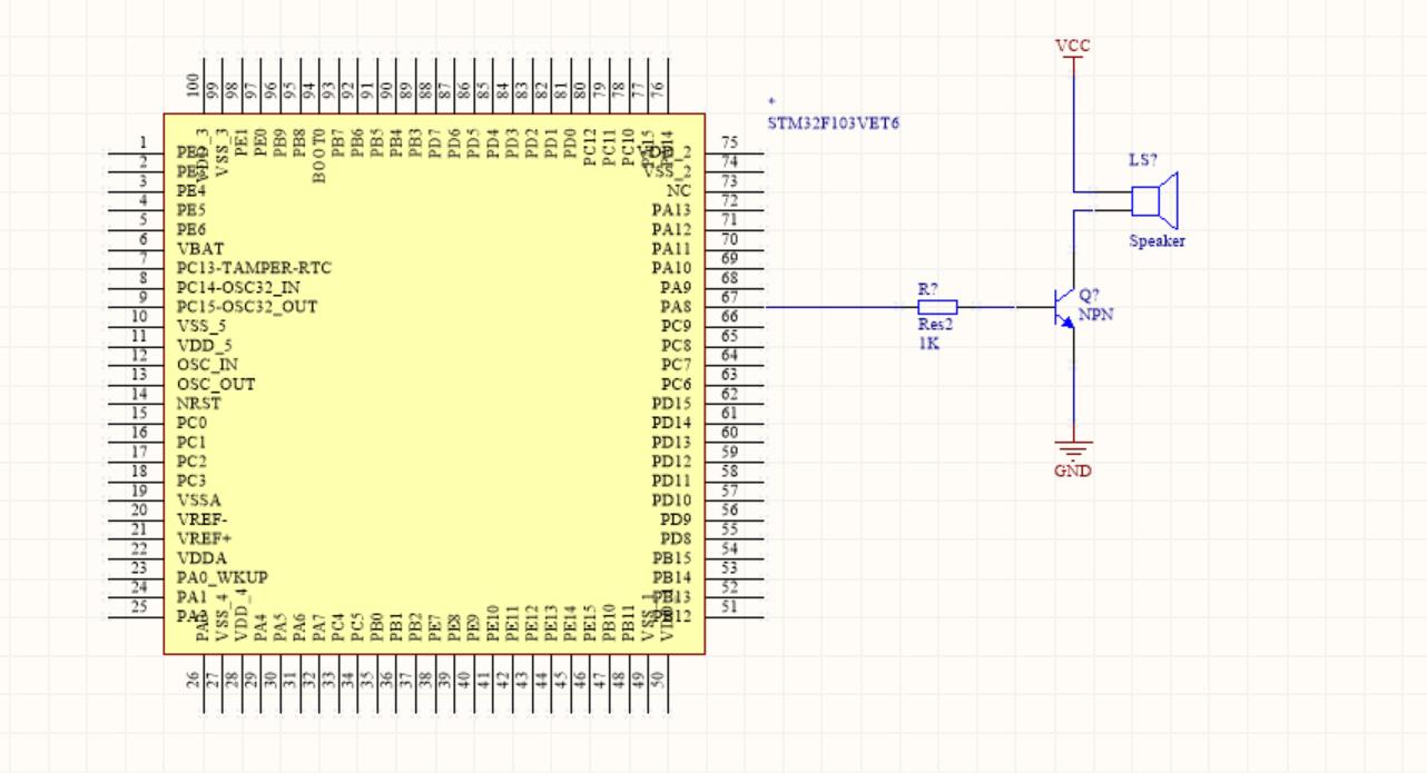 Подключение динамика при помощи транзистора.