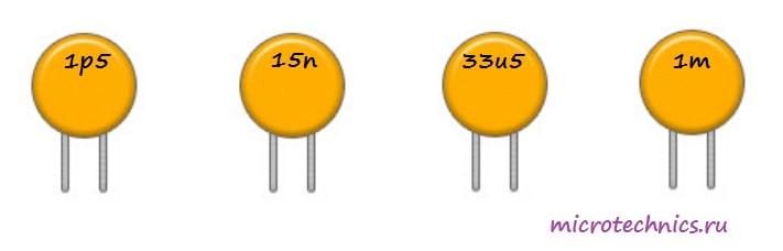 Примеры маркировки конденсаторов