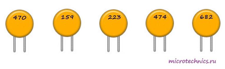Маркировка конденсаторов тремя цифрами.
