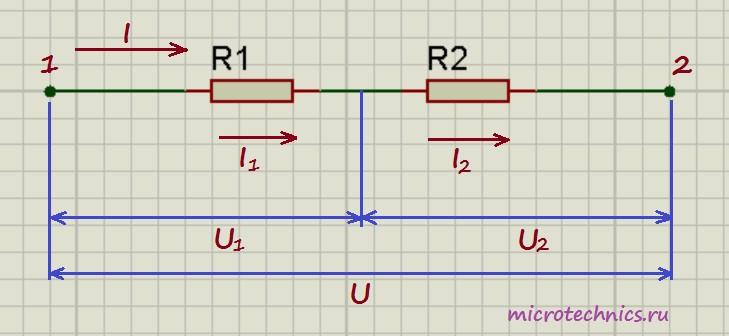 Последовательное соединение резисторов.