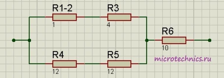 Соединения резисторов