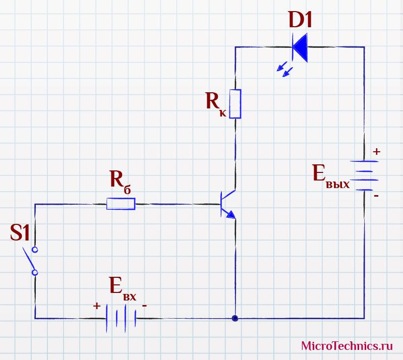 Расчет ключа на транзисторе.