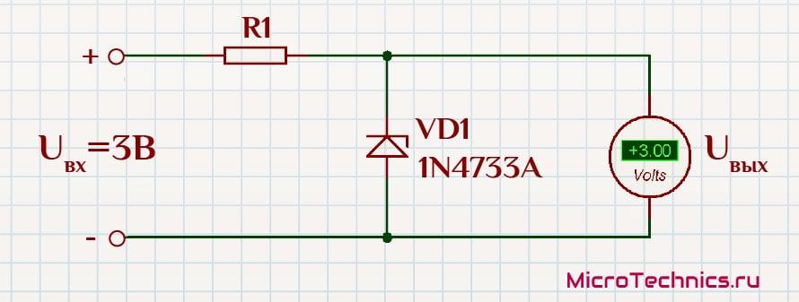 Пример схемы со стабилитроном.