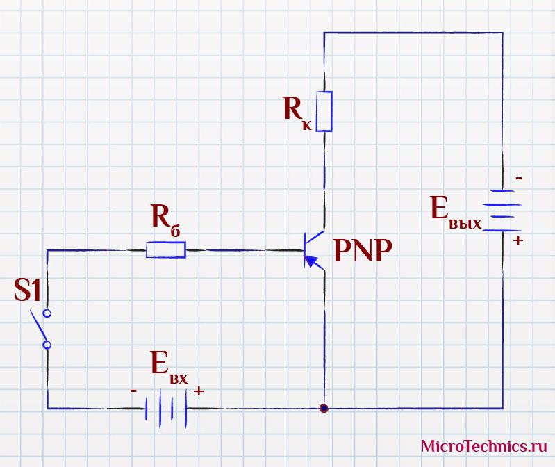 Схема ключа на p-n-p транзисторе