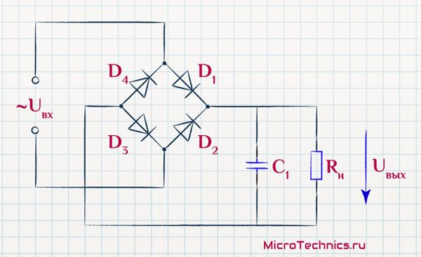 Схема двухполупериодного выпрямителя тока.