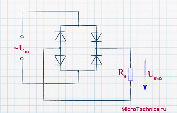 Вариант схемы двухполупериодного выпрямителя
