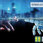 STM32 и Ethernet. Часть 2. ENC28J60. Прием и передача кадров.